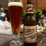 817. Blue Moon Brewing – Rounder Belgian Style Pale Ale